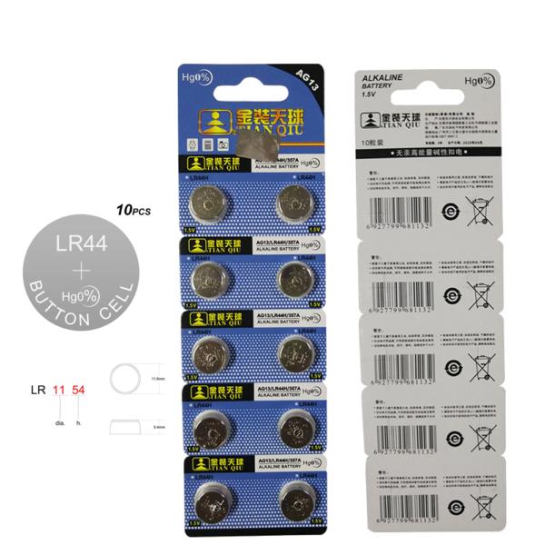 10x Pilas BOTON LR44 AG13 GP76A L1154 A76 V13GA