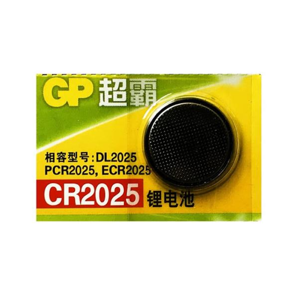 1x Pila de boton GP Speedmaster CR2025 3V